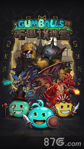 不可思议迷宫宣传图-不思议迷宫 全球同服畅 独特roguelike玩法