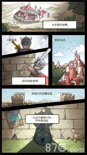 不可思议迷宫漫画-不思议迷宫 全球同服畅 独特roguelike玩法