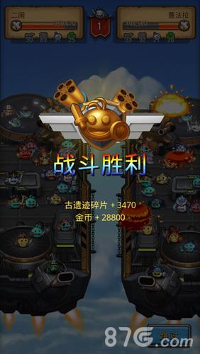 不可思议迷宫游戏截图2-不思议迷宫 全球同服畅 独特roguelike玩法
