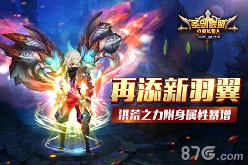 格斗猎人游戏宣传图