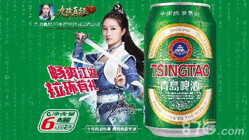 九阴真经3D与青岛啤酒合作宣传图1