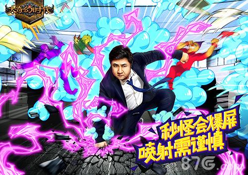 大奇幻时代游戏宣传图2