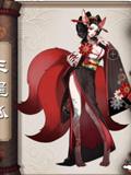 阴阳师三尾狐