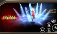 龙之谷手游魔法师实战技能截图