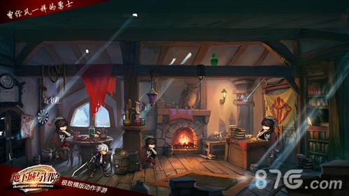 地下城与冒险游戏宣传图4