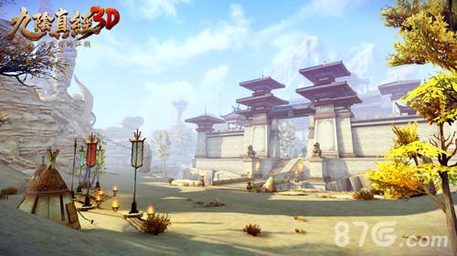 九阴真经3D游戏截图2