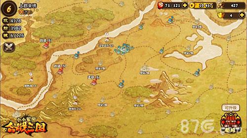 《合战三国》的游戏地图完美再现了东汉末年的中原版图:十三个州均有