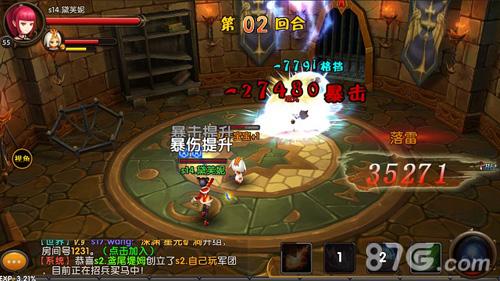 勇者传说游戏截图2