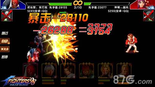 拳皇98终极之战OL八门火舞克制2