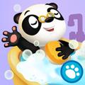 熊猫博士讲卫生