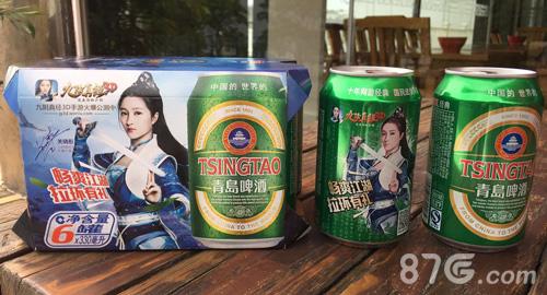 九阴真经3D游戏青岛啤酒与关晓彤1
