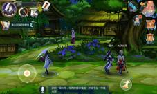 剑网3指尖江湖二测实景游戏截图