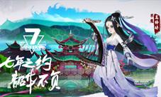 剑网3指尖江湖有战斗力设定吗 怎么设定