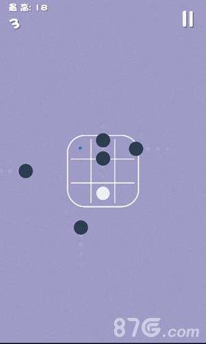 闪躲小球截图2