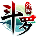 斗罗大陆(神界传说)