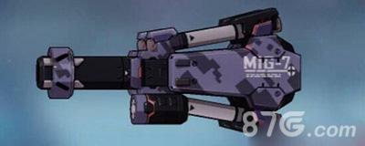 崩坏3Mig-7激光炮图鉴