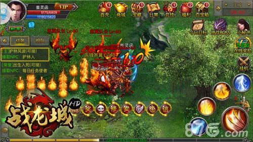 战龙城HD游戏截图4