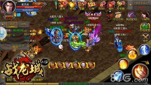 战龙城HD游戏截图6
