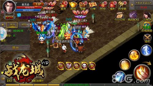 战龙城HD游戏截图7