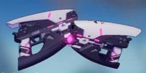 試作型脈沖手槍