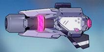 試作型脈沖火炮
