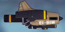 MiG-13火箭炮