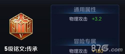 王者荣耀杨戬怎么玩 杨戬玩法技巧分享