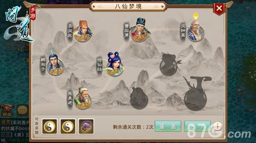 《Q》手机游戏版本更新新游戏玩法总结
