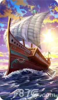 继而乘船出征