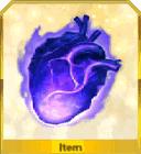 蛮神的心脏