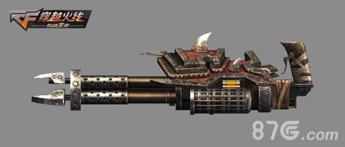 《穿越火线:枪战王者》武器截图1