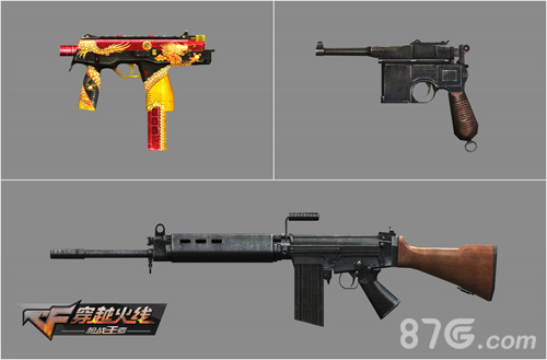《穿越火线:枪战王者》武器截图2