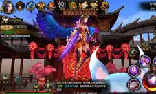 天龙八部手游精美游戏截图分享 游戏截图欣赏