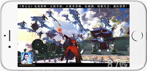 《青云志》30V30最大规模PVP玩法将开启
