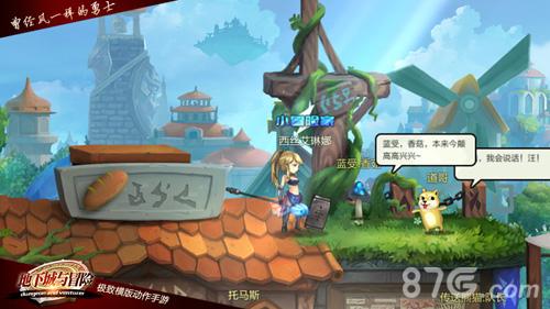 《地下城与冒险》游戏截图6