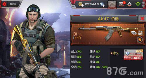 CF手游AK47伯爵值得买吗