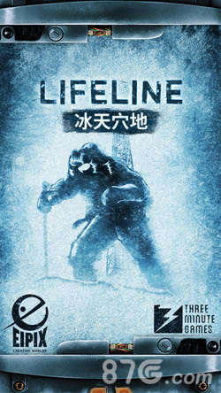 生命线:冰天穴地截图1