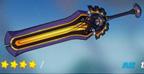 超重剑·冲锋