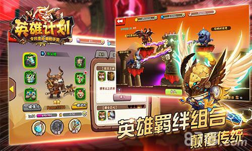 网赌十大平台 8