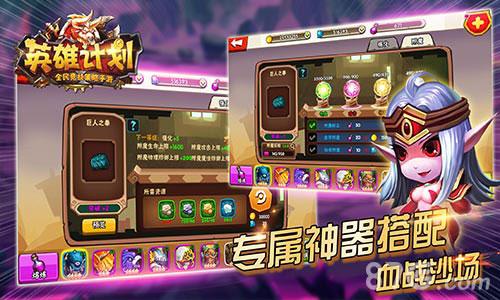 网赌十大平台 9