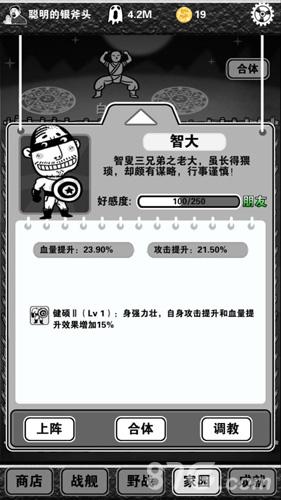 新萄京997755 4