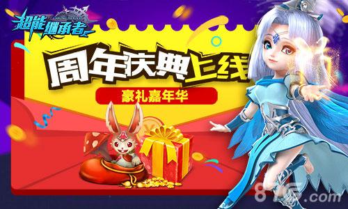 105彩票官方app 1