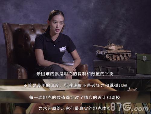 3D坦克争霸2宣传图四