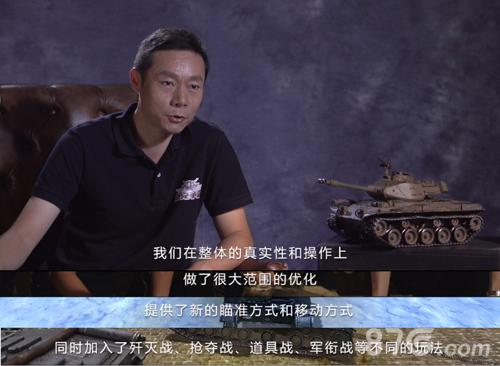 3D坦克争霸2宣传图六