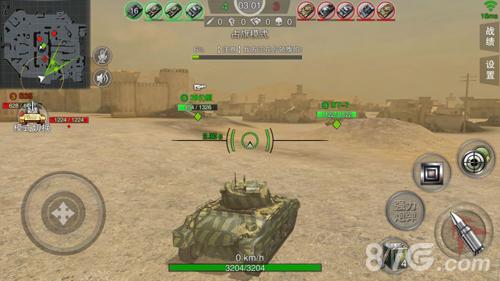 3D坦克争霸2宣传图七