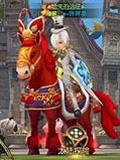 龙之谷手游赤兔马