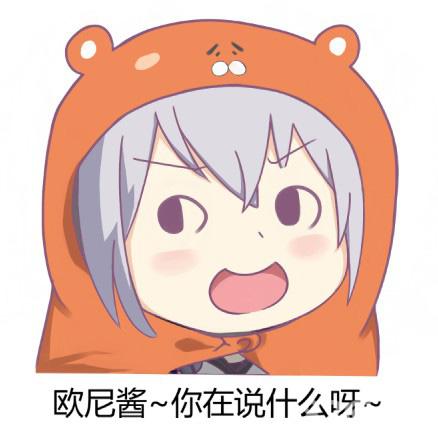 动漫美女�9g�[�k;>�8_动漫 卡通 漫画 头像 438_438
