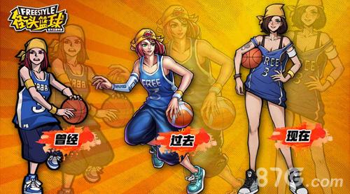 街头篮球手游12月9日酷炫升级 全新手感惊艳你