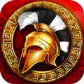 罗马时代:新帝国
