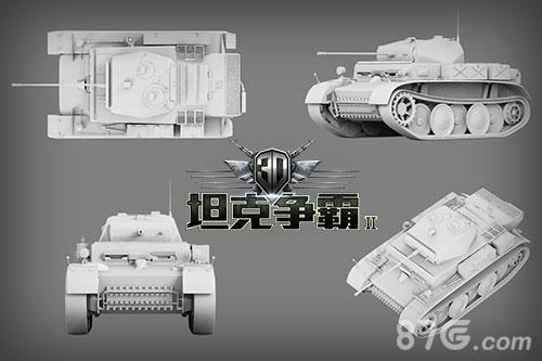 3D坦克争霸2:全3D建模